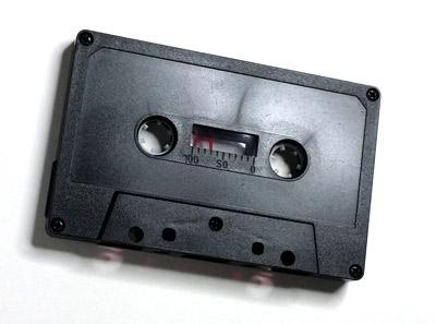 matte black cassette