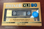 Maxell XLII 90 vintage gold label audio cassette photo prop