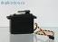 servo motor for Microboards PF2 Disc Printer