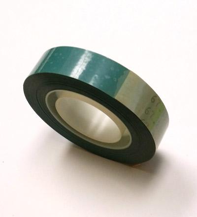 Quantegy half inch blue splicing tape