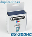 GX-300HC Ink Cartridge for GX2, PX1, PX2, GXBD2,GX2BD