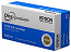 EPSON CYAN INK CARTRIDGE FOR DISCPRODUCER PP-100