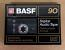 BASF 90 Minute Metal Powder Formula Audio DAT Tape