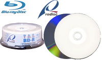 Rodisc 25 GB Blu-Ray Glossy White Inkjet Hub Printable 25pcs Cake Box
