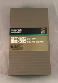 Maxell ST-20 SE-30 BQ Broadcast Quality S-VHS Tape